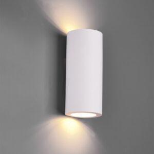 Lampa ścienna ZAZOU - 201100201