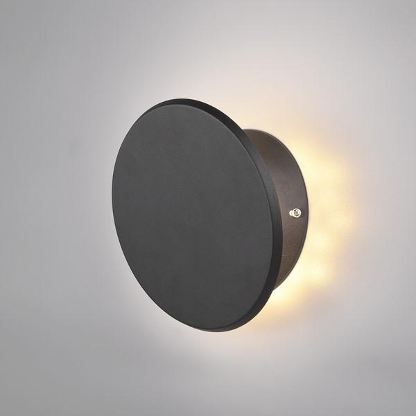Lampa ścienna GASTON - 222710132