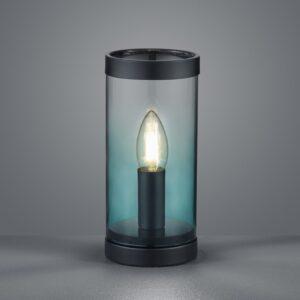Lampa stołowa COSY - R50001019