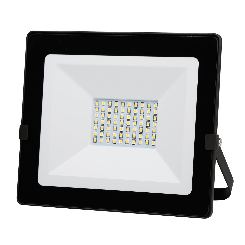 Naświetlacz LED MHN 50W barwa CIEPŁOBIAŁA - KFNLN50CB