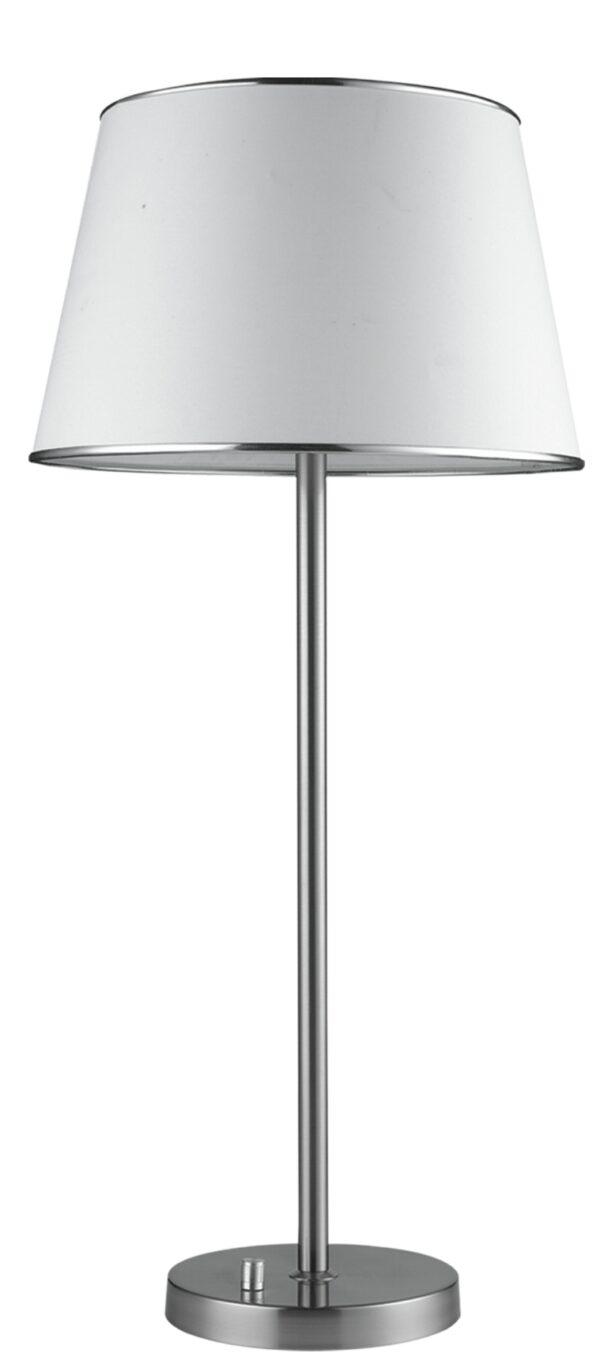 IBIS LAMPA GABINETOWA 1X40W E14 SATYNA - 41-00913