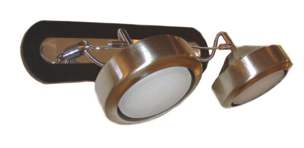 EARTH LAMPA SUFITOWA LISTWA 2X9W GX53 ENERGO SATYNA/WENGE - 92-15795