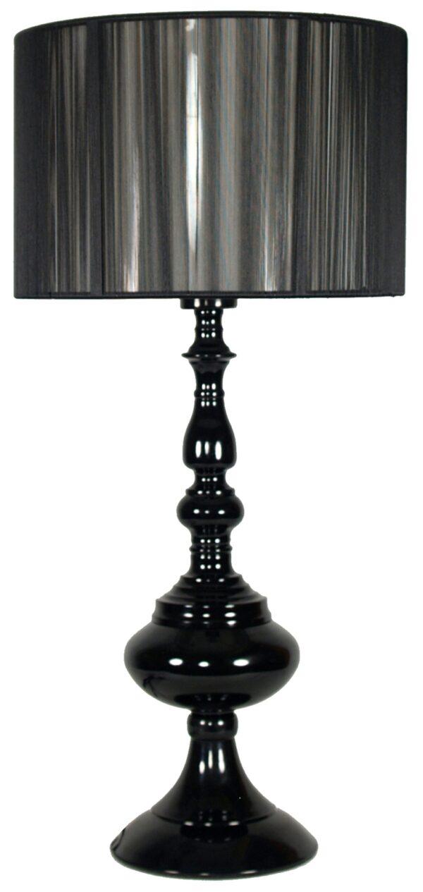 GILLENIA LAMPA GABINETOWA 60CM 1X60W E27 - 41-21338