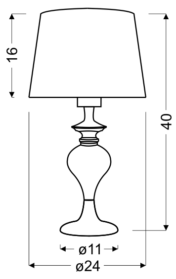 GILLENIA LAMPA GABINETOWA 40CM 1X60W E27 CZARNA - 41-21413