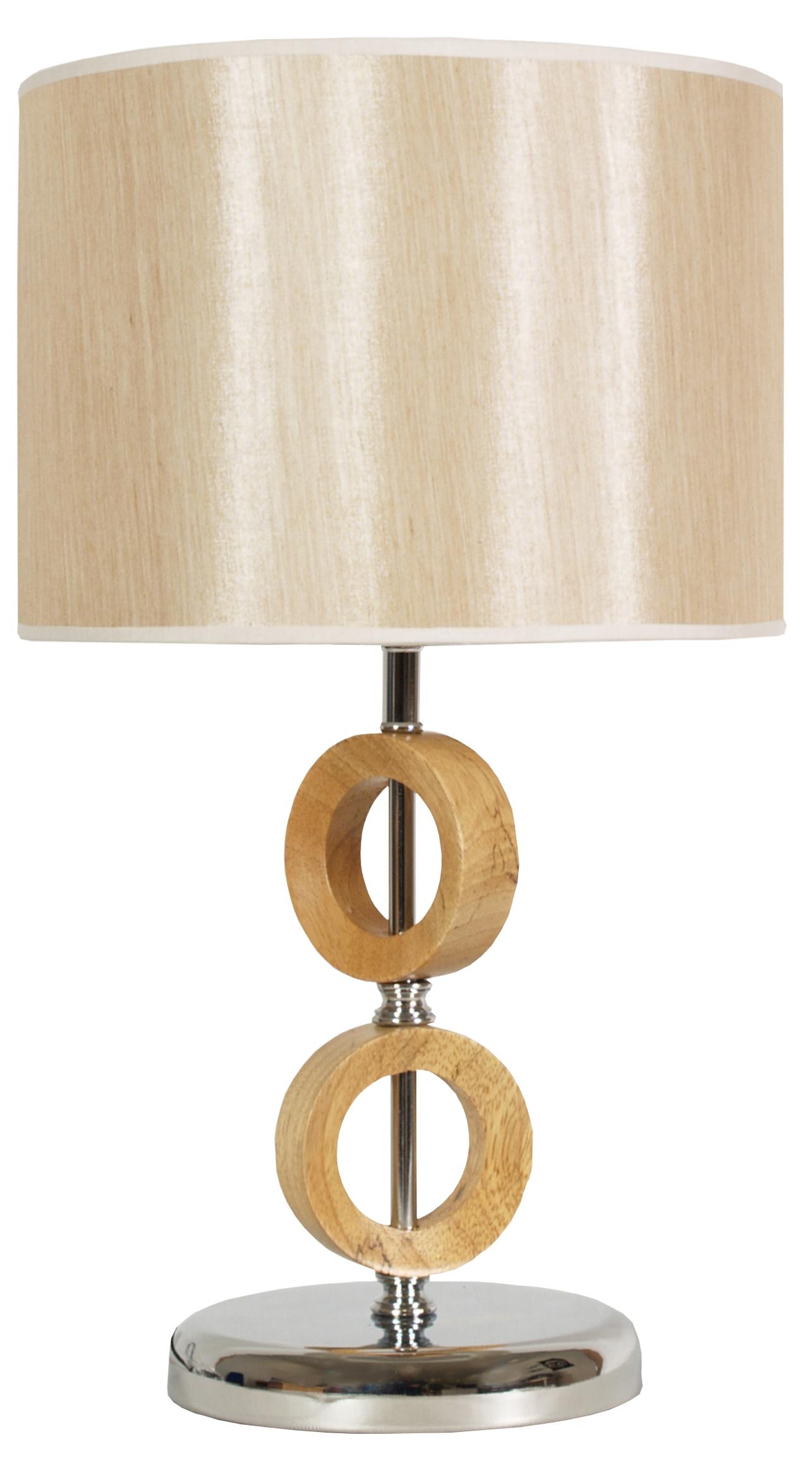 ANELLO LAMPA GABINETOWA 1X60W E27 H-43 BEŻOWA - 41-01108