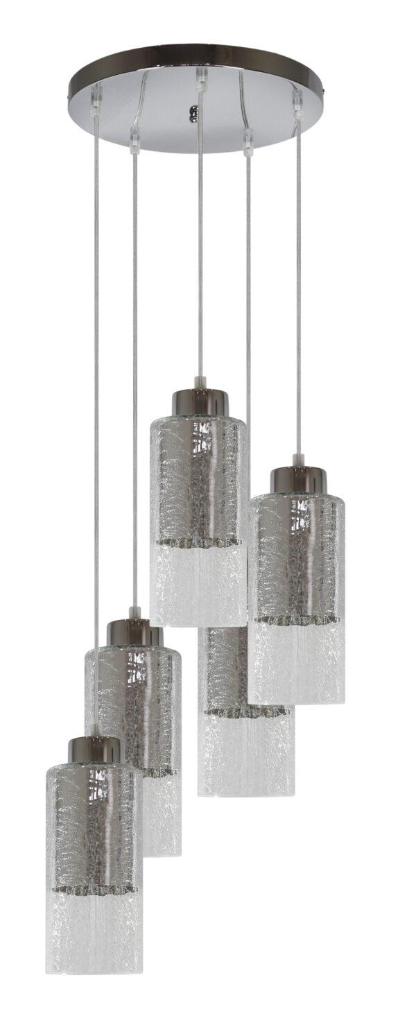 LIBANO LAMPA WISZĄCA 5X60W E27 OKRĄGŁY SREBRNY - 35-51813