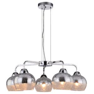 CROMINA LAMPA WISZĄCA 5X60W E27 CHROM - 35-56375